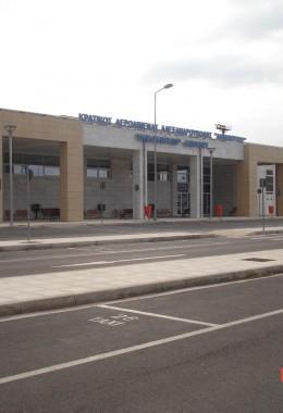 AIRPORT OF ALEXANDROUPOLI